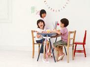 ★子どもたちのかわいい笑顔がいっぱい★ 放課後の楽しい時間を一緒に過ごしてくださいね!!