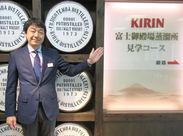 ミドル歓迎!NEWスタッフ大募集☆富士山麓にあるウイスキー工場で働けるチャンス!お気軽にご応募ください◎