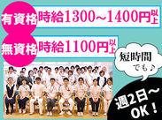 神奈川県内に複数紹介できる施設があります。シフトや勤務地の希望をお聞かせください。(※画像はイメージです)