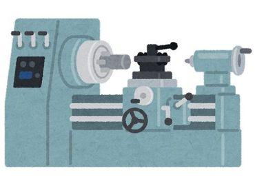 """【工作機械オペレーター】\正社員登用アリ◎/""""安定して働きたい方""""にオススメ!「複合NC旋盤」「マシニングセンター」など使用!"""