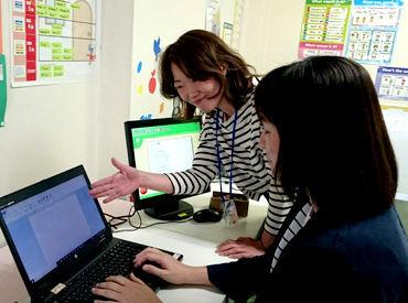 【教室運営スタッフ】<教室スタッフ募集>研修制度があります!→未経験の方でも大丈夫です◎生活スタイルに合わせやすい職場です。