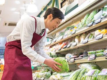 【青果加工STAFF】◆スーパーマーケットでのオシゴト◆学校や家事などの両立◎交通費全額支給/履歴書ナシでLet'sカンタン応募♪\
