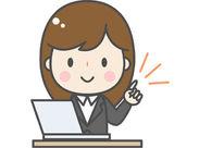 ◆カンタン事務作業◆ 一般的な事務作業をお任せするので、未経験でもスグに覚えられますよ!
