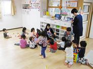 定員13名の小規模保育園!子ども達を見守りながら、一緒に成長できる環境★もちろん、あなたの働きやすさも考えます♪