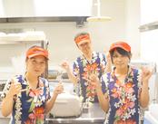 まるでハワイに来たみたい♪そんな雰囲気だから、ちょっぴりノリ×2で働けるのもウリ!大学生~主婦(夫)さんまで、WELCOME中♪