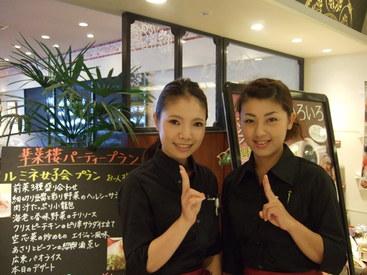 【ホール/キッチン】< ルミネ新宿のオシャレな中華レストラン >朝~夜まで全時間帯で募集中!週1日~未経験も大歓迎♪ 女性に人気のお店です★