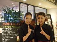 おしゃれな店内も魅力のひとつ!心地よい時間を感じられるお店は、女子会でも人気♪新宿駅直結のルミネで通勤もラクラクです★.*