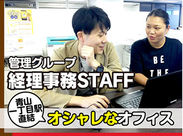 オフィスワークデビューも大歓迎♪ 青山一丁目駅チカのキレイなオフィスでお仕事スタート!