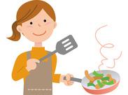 9:00~14:00の短時間勤務!!家事や育児と両立しながら稼げるのが魅力です(^^)♪※画像はイメージ