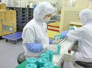 \未経験大歓迎/肝油ドロップの製造のお仕事☆ 力仕事や難しいことはほとんどありません◎