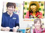 関東中心に50店舗以上展開中の安心カラオケ店! 学生さん~主婦(夫)さんまで大歓迎! どなたも馴染める、明るく楽しい職場です♪
