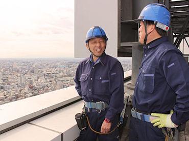 """""""窓越しでないリアルな景色が広がる"""" 都内のビルやホテルを担当! 東京の絶景を見ながらお仕事♪ 風や空気を肌で感じられる*"""