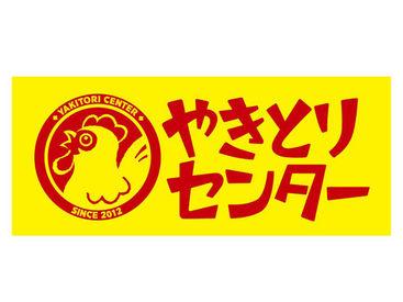【店舗STAFF】\見つけたアナタはラッキー!?/採用率UP中の今こそチャンス☆オシャレもシフトも超自由^^*♪毎日文化祭みたいにワクワク!
