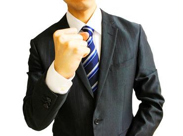 【個別指導塾講師】\学生さん・主婦(夫)さん大歓迎/15:25~21:45⇒好きな時間に1コマ~OK♪▼昇給あり ▼髪型自由 ▼交通費あり ▼高時給
