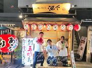 【東梅田駅から徒歩5分の好立地♪】 愉快なStaffで活気あふれるお店です!! 20代のフリーターがメインで活躍中◎