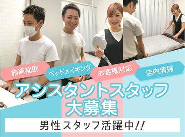渋谷駅から徒歩5分! 仕事終わりにディナーやショッピングも楽々♪