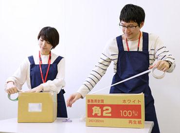 京都郵便局に併設されているセンターでのお仕事です!きれいな職場で働きませんか?
