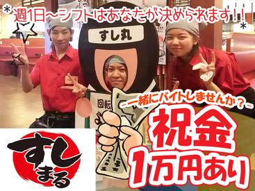 【店内STAFF】週1日~・1日3時間~ランチからディナーまでOK━祝金1万円あり━
