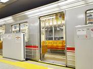 都営地下鉄構内でのお仕事!シンプル作業だから、未経験の方も安心してスタート◎