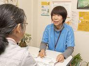 実務経験は問いません。「介護支援専門員 」の資格を活かせして働きませんか?