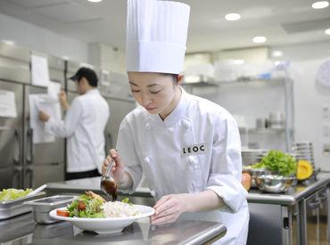 キッチン未経験から始めたスタッフも多数!