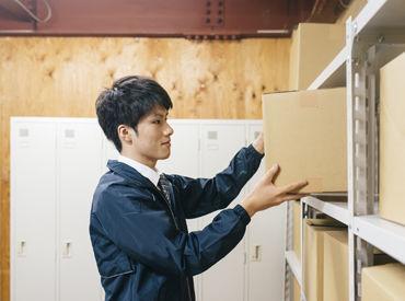 """新大久保といえば…""""韓国""""!! 韓国食材を揃えるスーパーでのお仕事◎ <接客なし>梱包など、難しいことなし♪ ※画像はイメージ"""