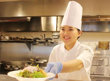 【キッチンSTAFF】研修&マニュアルがあるから…キッチン未経験でも始めやすい♪「学校行事が落ち着いてから」etc.勤務スタート日が選べます◎