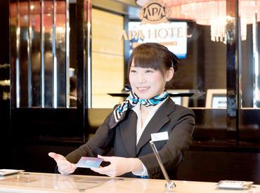 """【フロント】""""ホテルのお仕事って、厳しそう…""""⇒アパなら未経験者目線の思いやり研修(^-^)/嬉しい高待遇&就活に役立つPointもいっぱい♪"""