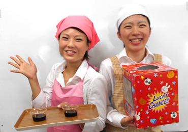 【試飲試食キャンペーンSTAFF】創業45年業界最老舗の会社です親子でアルバイトしている方多数!1/20・21・27・28・2/3・4・10・11・12