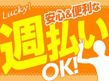 【軽作業・製造】未経験OK?座り仕事?土日祝休み?…色々教えてください!アナタをしっかりリサーチ&サポート!最短3日でスタート!