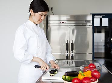 【調理・キッチン】★調理スキルを身に付けたい方★キッチンスタッフ募集