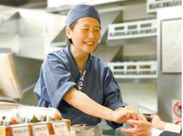 ≪未経験OK!≫初めてからスタートした方がほとんど♪「家でも天ぷらをつくって家族に喜ばれています」というSTAFFも!