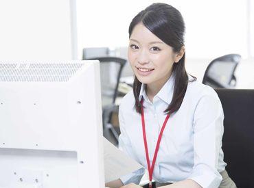 PCの基本操作ができればOKです◎ 先輩スタッフが丁寧に教えます! ※画像はイメージです。