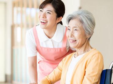 介護職への興味を活かして 生活のお手伝いから始めませんか? 利用者さんと一緒に楽しく過ごしましょう♪