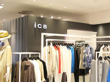"""【ICB販売スタッフ】「ICB」が提案してきた""""スタイリッシュでエレガントなスタイル""""をあなたの手で、お客様に届けてください―"""