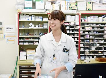 【医療事務スタッフ】゚+。女性人気トップクラス 医療事務。+゚エクセル・ワードを使ったことがあればOK♪まずは「こんにちわ」の挨拶からスタート!