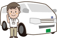 ≪中型以上の運転経験がある方募集≫利用者の方の送迎やお手伝いをお願いいたします。車の運転が得意な方をお待ちしています☆