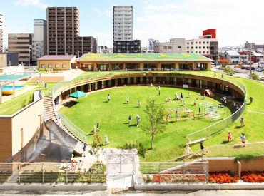 全面に広がる自然芝♪ 素敵な施設で子供たちも笑顔が全開★ 明るくのびのび元気に過ごしています!