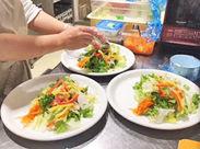 未経験の方も大歓迎◎ サラダの盛り付けや簡単な洗い物からSTART♪ あなたの応募をお待ちしております☆彡