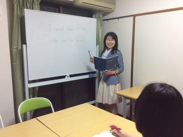 週1/1コマ~OK◎1~2人の生徒に教えるので、 こじんまりとした雰囲気で、皆さんのスタイルで 授業を行うことができます◎