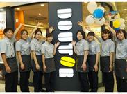 いつも賑わう店内では、スタッフの笑顔が欠かせません♪ うれしい☆スタッフ価格で全品買える特典あり!