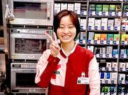 キレイで広い店舗が働きやすい◎優しい店長&元気で明るいスタッフが、ご応募待ってます!学生さん~短時間の主婦も幅広く活躍中!