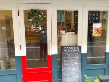 【ホール】。+★荻窪の南口側にあるイタリアン★+。SNS映えするオシャレ料理はまかないで♪落ち着いたお店だから、未経験の方にも◎