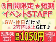 毎年恒例♪平和大通りで開催される、フラワーフェスティバル! 広島のイベントを一緒に盛り上げよう☆