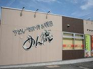 17時以降時給UP☆850円~ 学校終わりや土日のみの勤務も大歓迎です!