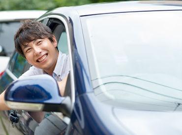 ドライブ好きならぴったり★カーシェアで使う車を引き取ったり納車したり…。普通免許でOK!AT・MT問いません◎※画像はイメージ