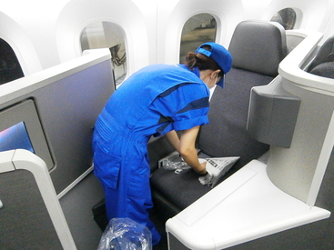 【飛行機内の清掃STAFF】飛行機内で働けるレアバイト♪憧れの航空業界で働きたい!☆普段では絶対に見られない&入れないトコロで働くChance ☆