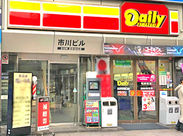 """長野駅善光寺駅すぐ""""デイリーヤマザキ""""!「ここのお店、使ったことある!」そんなアナタもぜひご応募ください☆"""