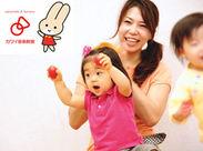 <荻窪駅北口下車徒歩2分!> 音楽が好き、子供が好きな方必見☆ゆったり癒されながらお仕事ができます◎