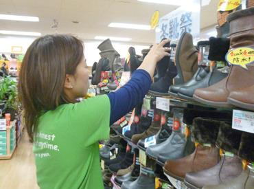 【店舗STAFF】イオン内の靴屋さん 【Green Box】 \週2×4h~OK♪/平日or土日のみ/○時までに上がり希望などなど、シフトご相談ください!